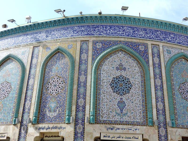 Entwurf der Wände des heiligen Schreins von Abbas Ibn Ali, Kerbela, der Irak lizenzfreie stockbilder