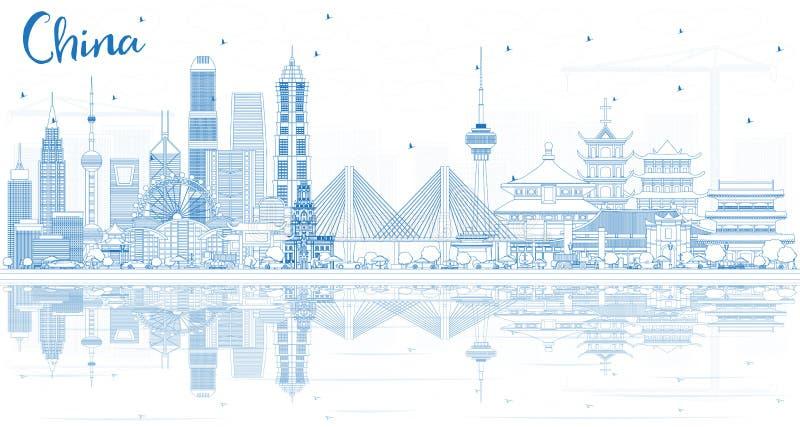 Entwurfs-China-Stadt-Skyline mit Reflexionen vektor abbildung
