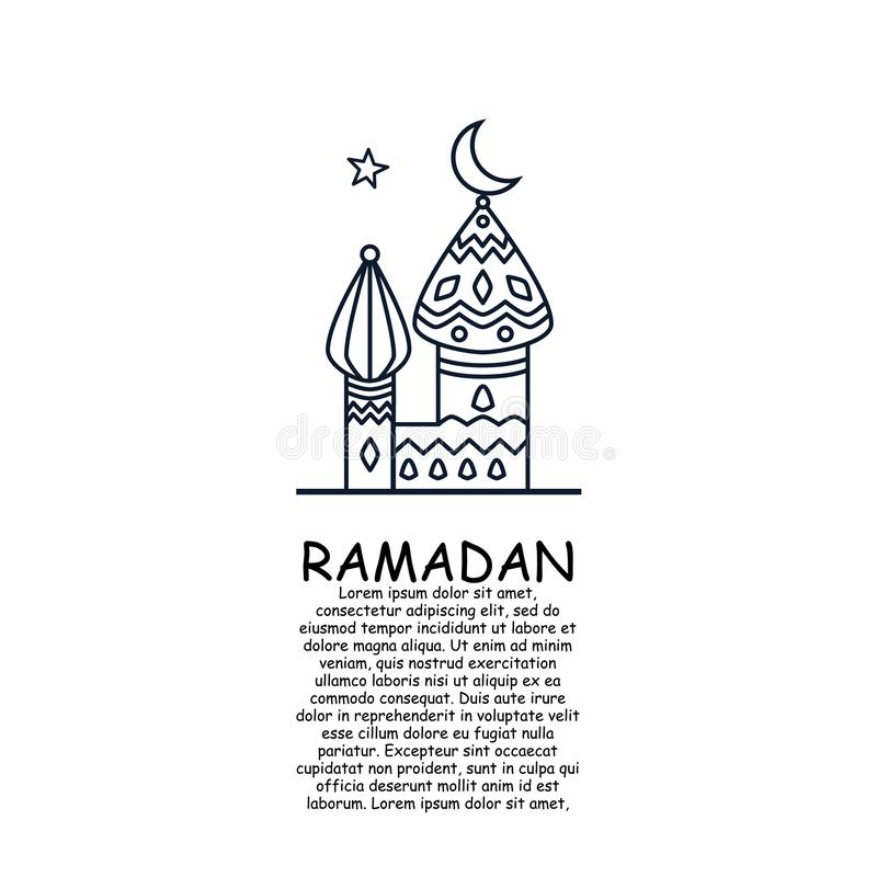 Entwurfs-Moscheengraphik des Ramadan-Ikonenlogovektors arabische lizenzfreie abbildung