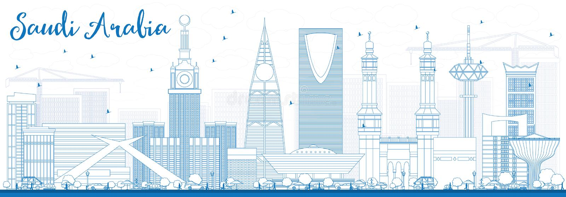 Entwurfs-Saudi-Arabien Skyline mit blauen Marksteinen vektor abbildung
