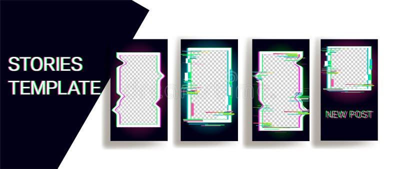 Entwurfshintergr?nde f?r Social Media-Fahne Stellen Sie von den instagram Geschichten-Rahmenschablonen ein Vektorabdeckung vektor abbildung
