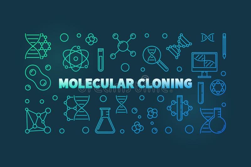 Entwurfsillustration des Vektors molekularen Klonens bunte lizenzfreie abbildung