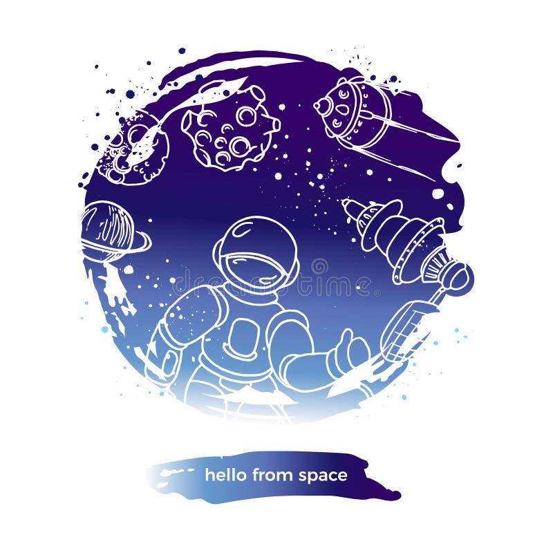 ENV 10 Hallo vom Raum Futuristisches Kunstsymbol im Kreis lizenzfreie abbildung