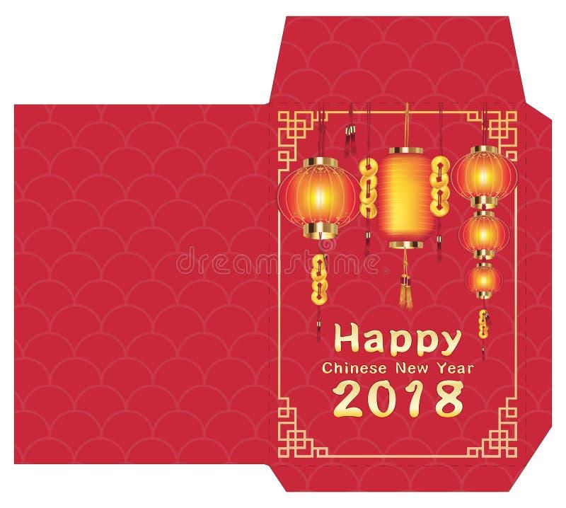 Envelope 2018 chinês do ano novo com lâmpada chinesa ilustração do vetor