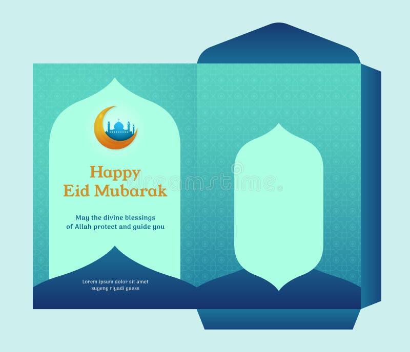 Envelope do dinheiro do fitr do al de Eid para projeto do molde do presente da celebração do dia do Islã o grande pronto para  ilustração stock