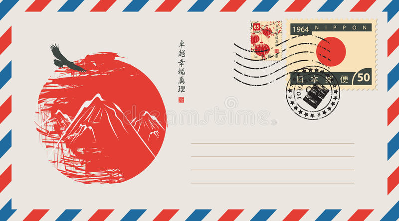 Download Envelope With A Japanese Postage Stamp Stock Vector - Image: 83711725