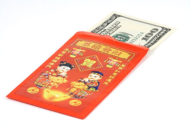 Envelope vermelho chinês fotos de stock royalty free