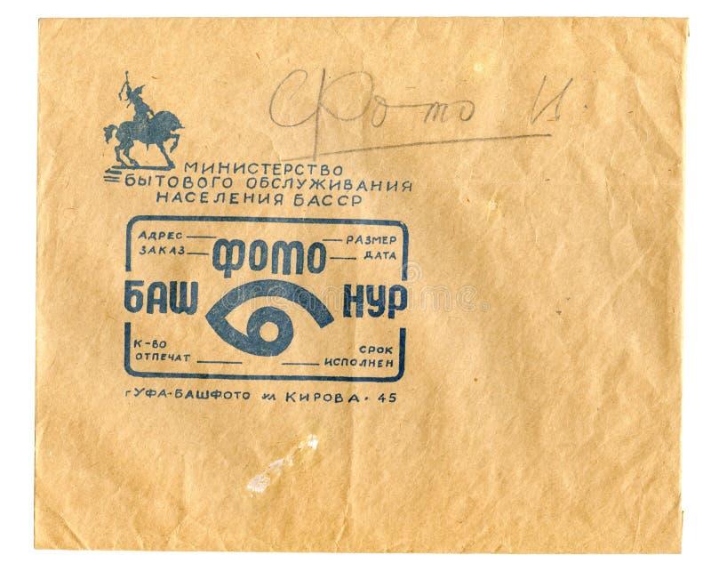 Enveloppe de cru pour une lettre image libre de droits