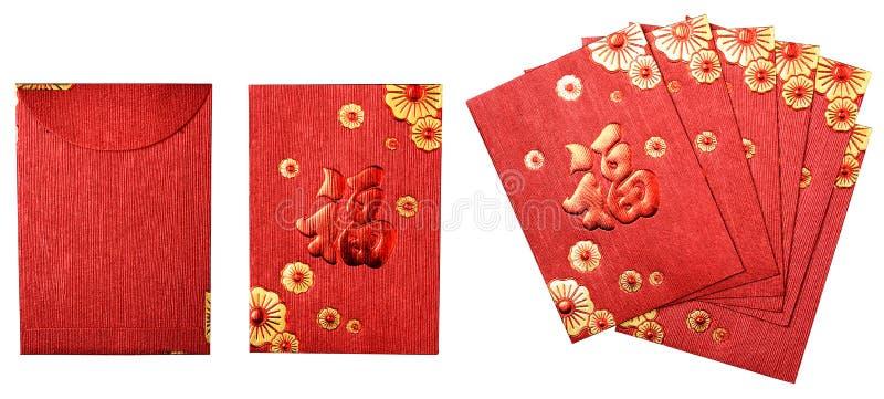 Enveloppe rouge chinoise photographie stock libre de droits