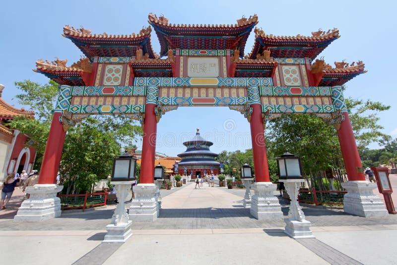 Epcot Κίνα στοκ φωτογραφίες