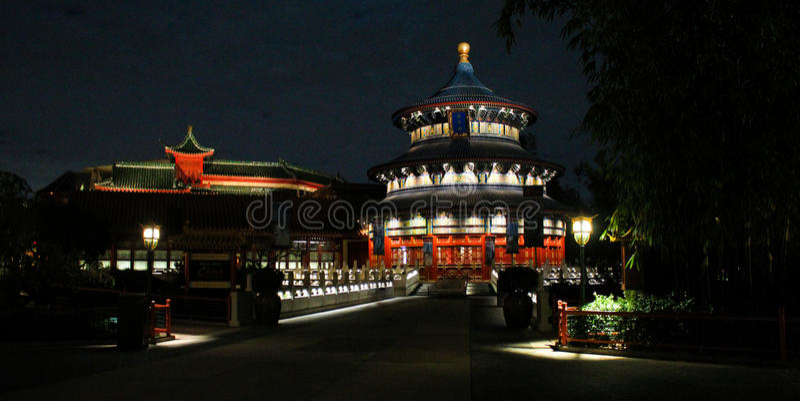 Epcot Κίνα στοκ εικόνες με δικαίωμα ελεύθερης χρήσης