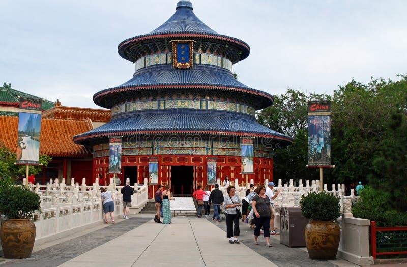Epcot China royalty free stock photos