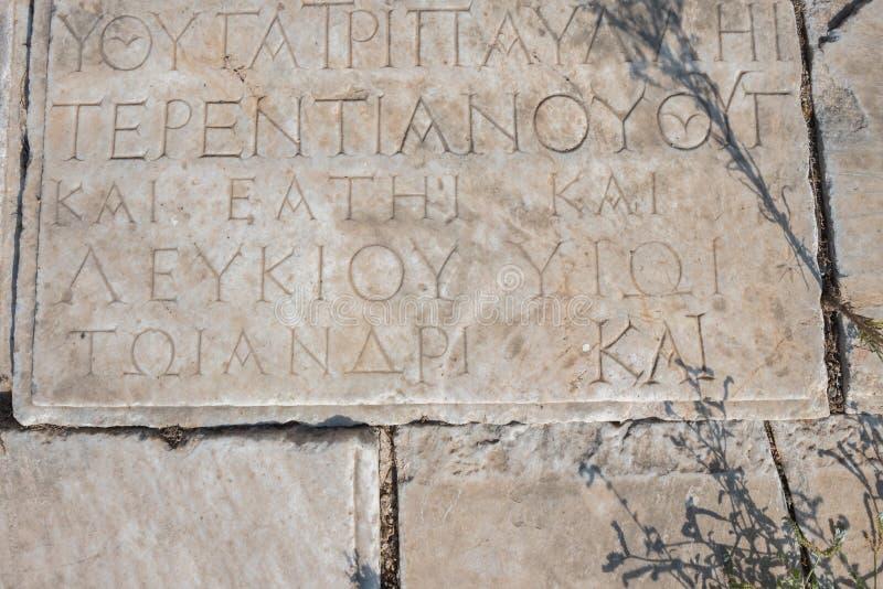 Ephesus dziejowy antyczny miasto w Selcuk, Izmir, Turcja zdjęcie stock