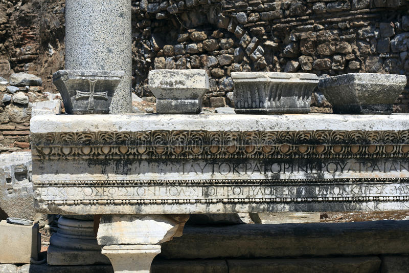 Ephesus, Turkije royalty-vrije stock foto's