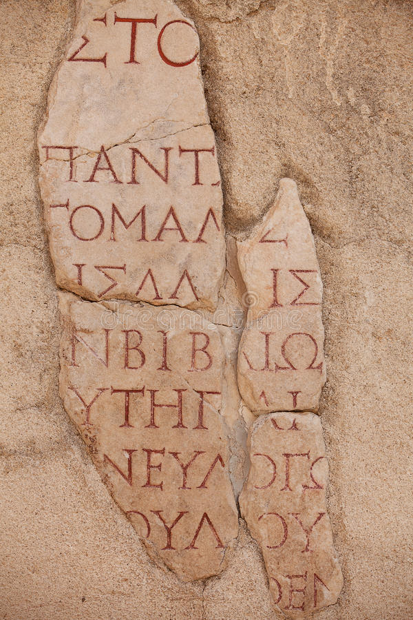 Ephesus Turquía fotos de archivo libres de regalías