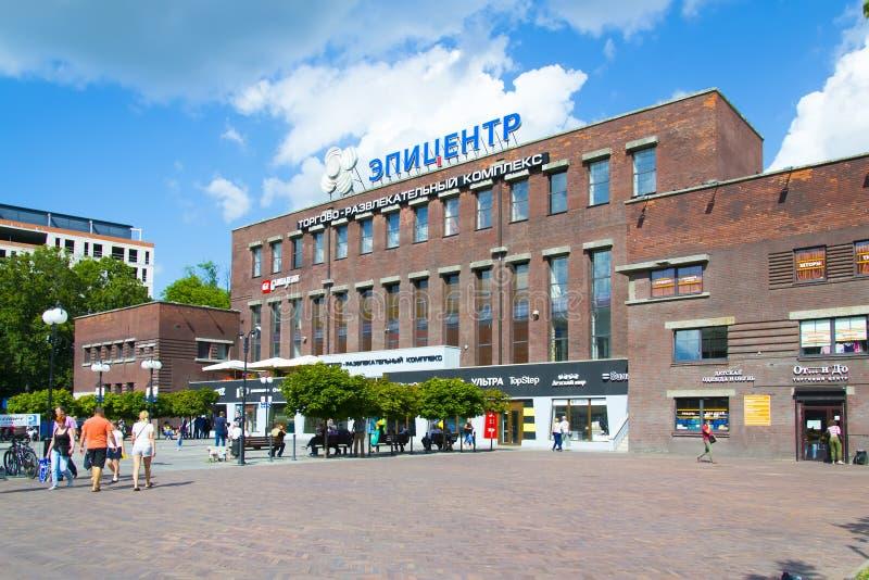 Epicentrum winkelen en vermaak complex in Kaliningrad royalty-vrije stock foto's