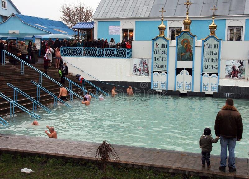 Epifania in Ucraina fotografia stock libera da diritti
