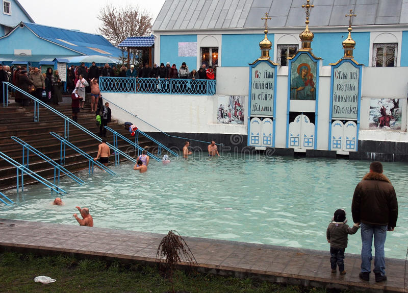epiphany Ουκρανία στοκ φωτογραφία με δικαίωμα ελεύθερης χρήσης