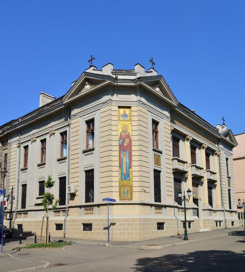 Episcopate города Drobeta Turnu Severin стоковые изображения rf