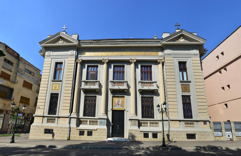 Episcopate города Drobeta Turnu Severin стоковые фотографии rf