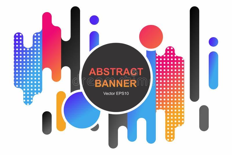 Σύγχρονη αφαίρεση ύφους με τη σύνθεση φιαγμένη από διάφορες στρογγυλευμένες μορφές στο χρώμα Διανυσματικό έμβλημα απεικόνιση αποθεμάτων