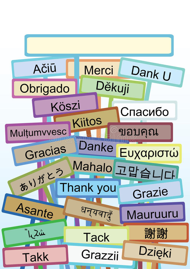 eps-språk många tackar dig stock illustrationer