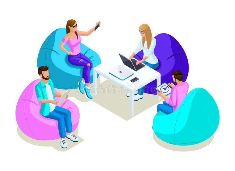 Equipe profissional que trabalha no escritório ocasional ilustração royalty free