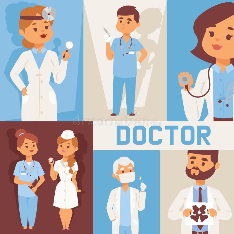 Equipo de doctores y de otros trabajadores del hospital con el ejemplo del vector de la bandera del equipo Profesionales de la me ilustración del vector