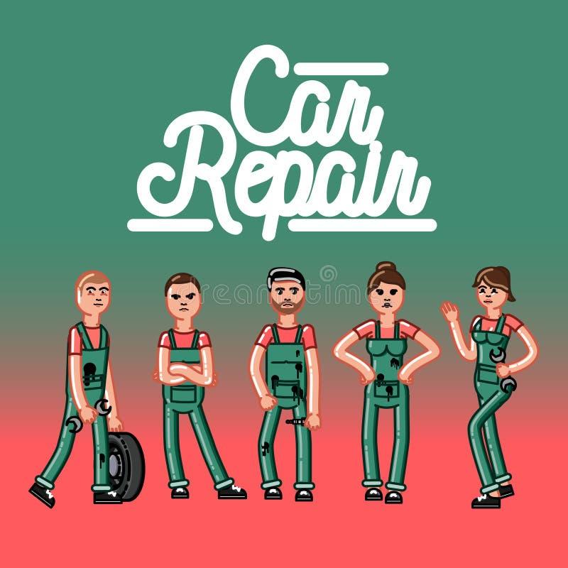 Equipo de la reparación del coche libre illustration