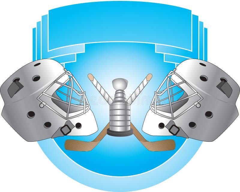 Equipo y trofeo del hockey en bandera azul ilustración del vector
