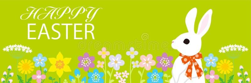 """Er-grün Hintergrund des Blumenbeets Osterhasen im Frühjahr Farb, horizontal, umfassend, Wörter """"HAPPY OSTERN grüßend stock abbildung"""
