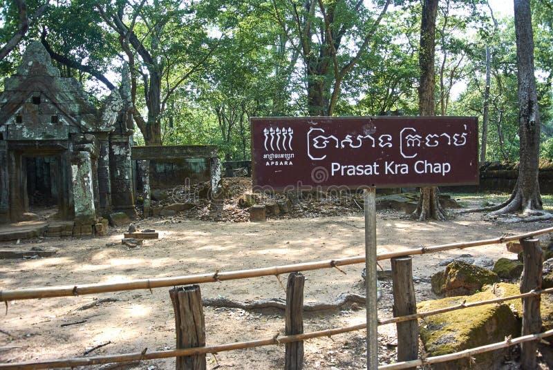 Era di Angkor del tempio della screpolatura di Prasat Kra immagini stock libere da diritti
