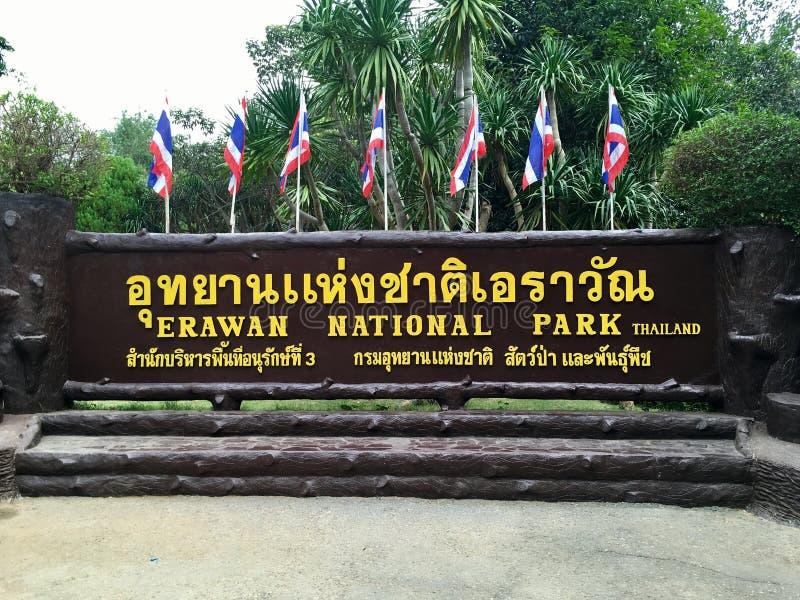 Erawan national park. Landmark in thailand stock photo