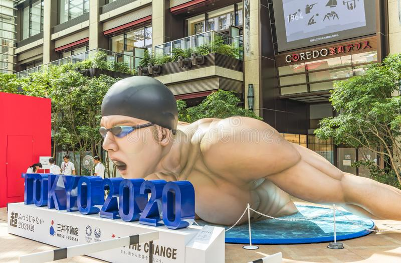 Ereignis 'ist die Änderung Tokyo 2020 'organisiert auf dem Thema der zukünftigen Olympischen Spiele in Tokyo im Jahre 2020 lizenzfreie stockbilder