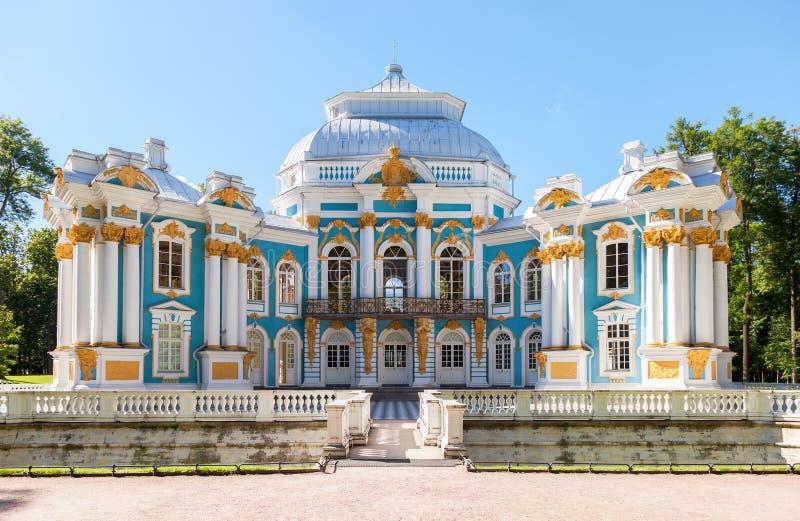 Eremitboningpaviljong på Catherine Park, Tsarskoye Selo i summ arkivfoton