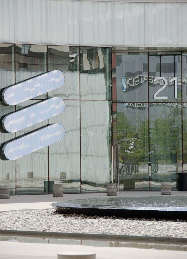 Ericsson headquarters in Kista royalty free stock photo