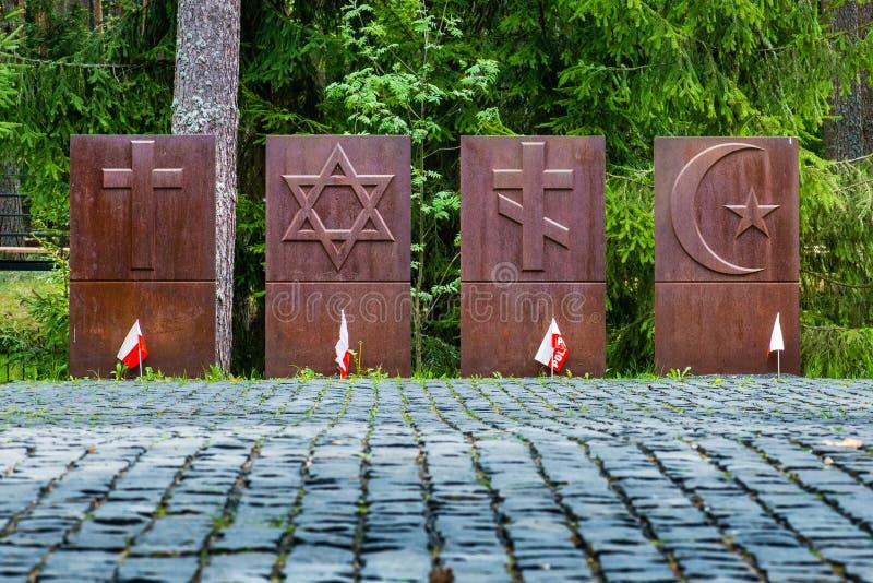 Erinnerungs-Katyn (Russland, Smolensk-Region) lizenzfreie stockfotografie