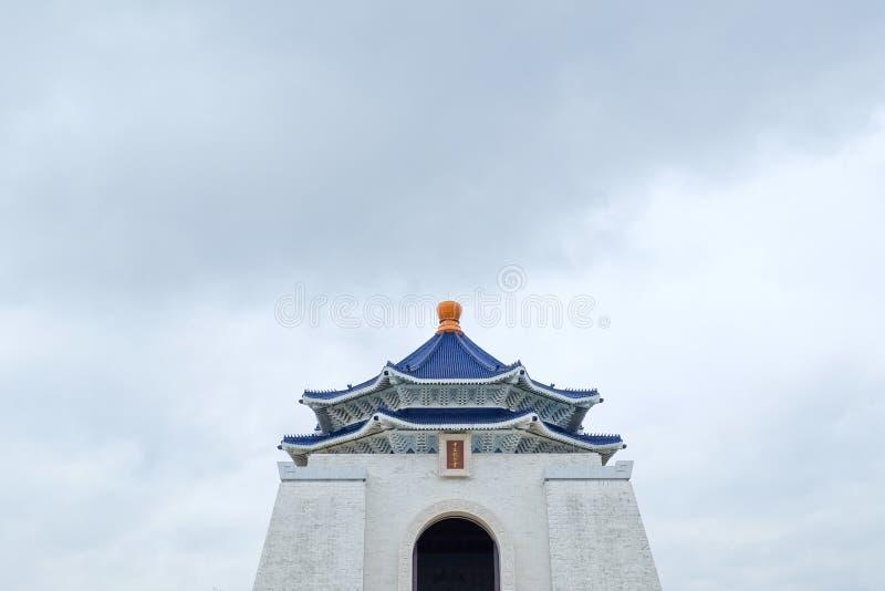 Erinnerungs-, nationales Theater und nationales Konzert Hall Taipei, Taiwan Chiang Kai-sheks stockbild