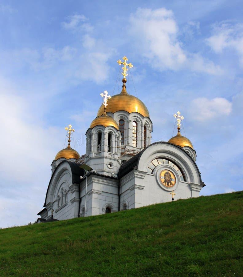 Erinnerungskirche von St. George Samara stockbilder
