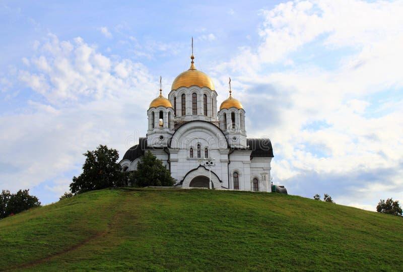 Erinnerungskirche von St. George Samara stockfotos