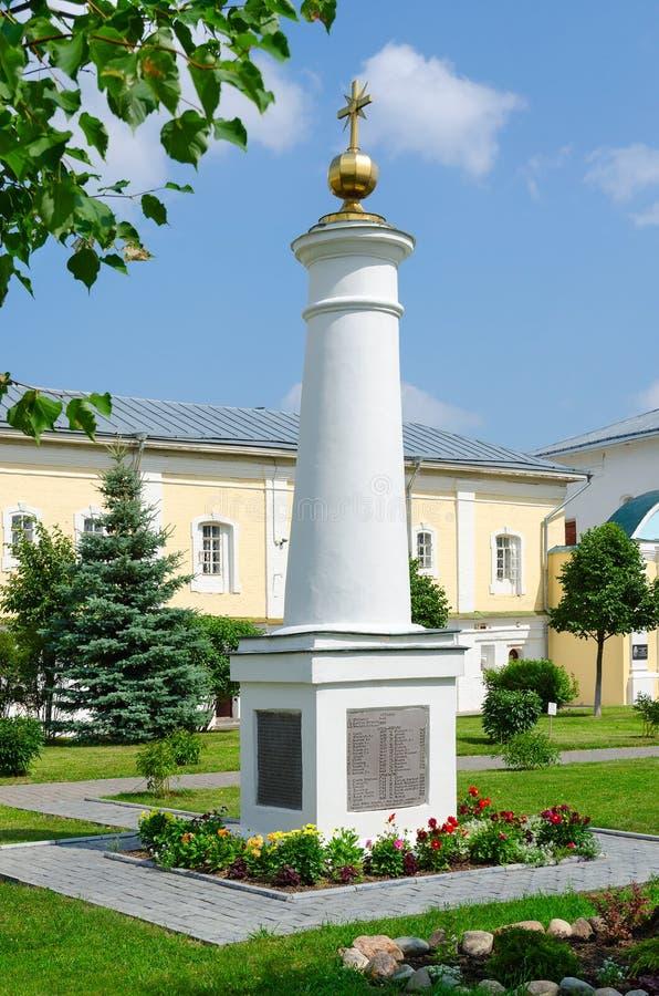 Erinnerungsspalte von Ipatiev-Kloster der Heiligen Dreifaltigkeit, Kostroma, Rus stockbild