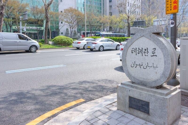 Erinnerungsstein von Teheran-ro in Gangnam, Seoul, Korea stockfotos