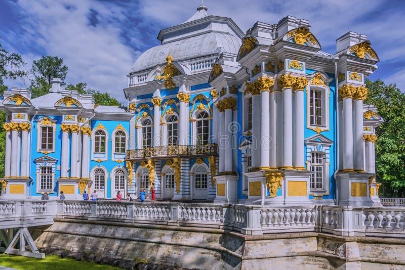 Ermita en Tsarskoe Selo el jard?n de Alexander foto de archivo