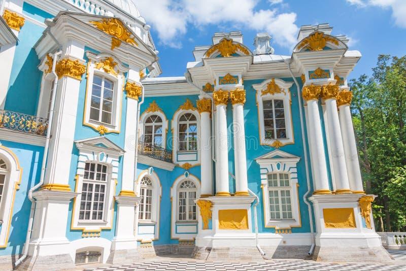 Ermitage de pavillon dans la Musée-réservation Tsarskoye Selo, Pushkin photo libre de droits