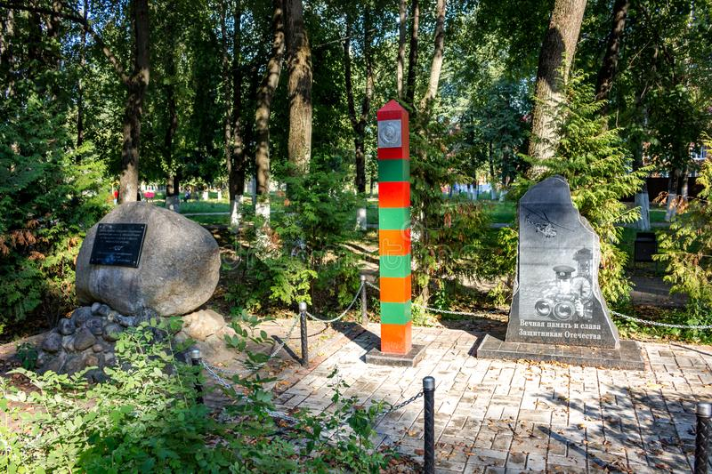 Ermolino, Russia - August 2018: Military memorial of the border guard service in the park royalty free stock image