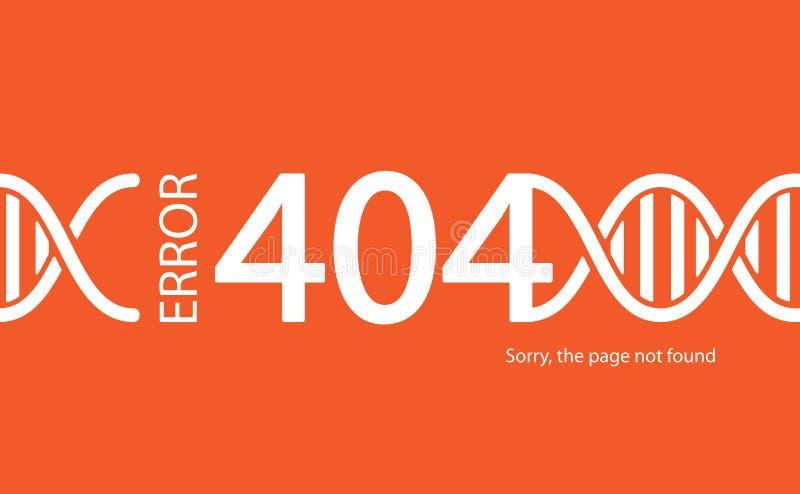 Erreur 404 Page non trouvée Fond abstrait avec le connec de coupure illustration de vecteur