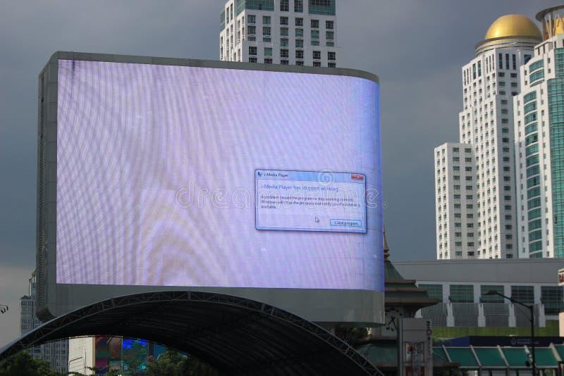 Error en la pantalla fotografía de archivo