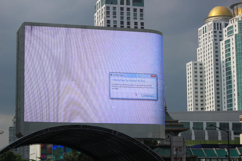 Errore sullo schermo fotografia stock
