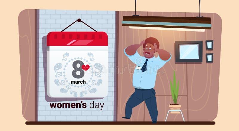 Erschrockener Afroamerikaner-Mann, der Kalender-am 8. März glücklicher Frauen-Tageskreative Gruß-Karte betrachtet vektor abbildung