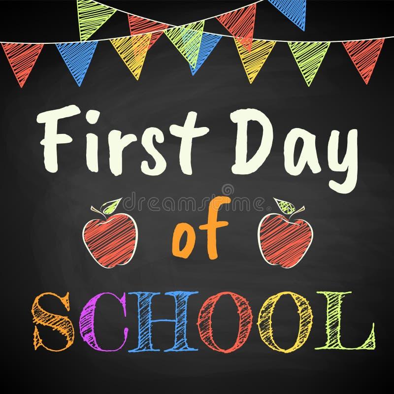 Erster Tag der Schule lizenzfreie abbildung
